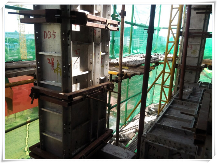 Aluminum Formwork System Project In Sri Lanka Peak Project