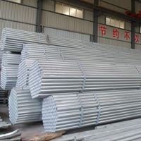 Picture of STK500 Scaffolding Tube