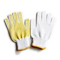Picture of One-side PVC Dots Gloves  ADTO-G04