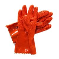 Picture of PVC Skid Resistance Gloves  ADTO-G08