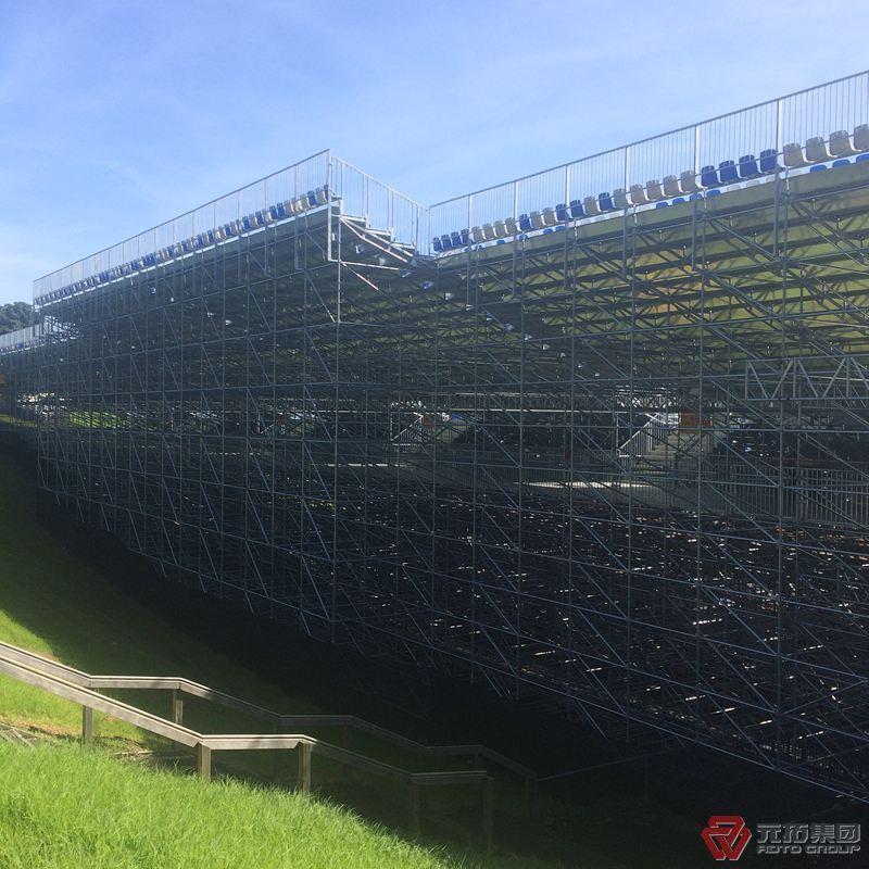 Stadium Project in Pacific Region