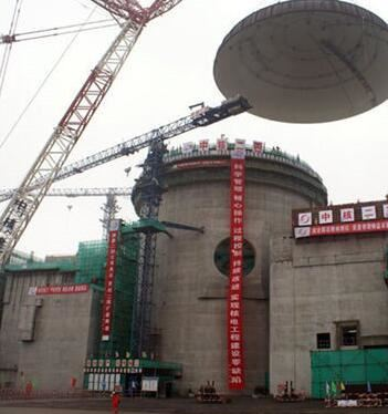 Chinese Nuclear Project