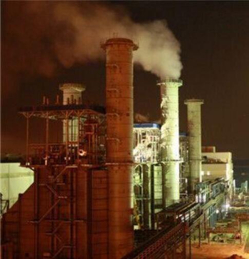Pakistan Karachi Plant Project