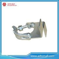 Picture of US Drop Forged Board Retaining Clamp /Coupler