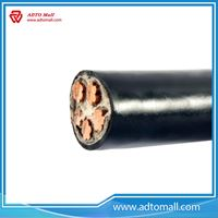 Picture of Single Core Rated Voltages up to 35kv PVC/XLPE Stranded Underground Power Cable