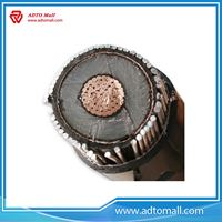 Picture of Single Core 1x300 Cable Medium Voltage XLPE Power Cable