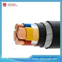 Picture of Medium Voltage 11KV 33KV XLPE Insulation Underground 70mm2 3 Core Power Cable