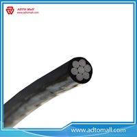 Picture of 600v/1000v Overhead Insulated ABC Cable