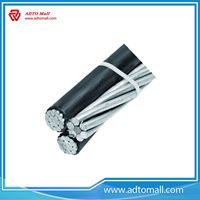 Picture of Overhead line 0.6/1kV cable PVC/PE insulated conductor