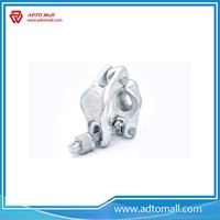 """Picture of 2"""" US Drop Forged Stud Clamp"""