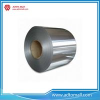 Picture of High Grade Aluminum Coil Rolling Manufacture in China