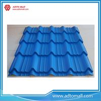 Picture of Prepainted Galvanized Aluminum Sheet Coil