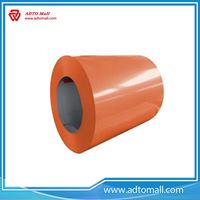 Picture of Prime PPGL Coil Galvalume Steel Plate/Sheet/Coil