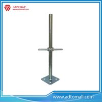 "Picture of 24"" Screw Jack/Solid Adjustable Jack Base"