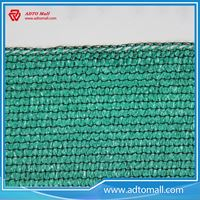 Picture of Outdoor Green Shade Netting
