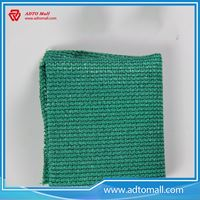 Picture of HDPE Green Shade Net