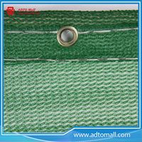 Picture of HDPE Plastic Construction Safety Net for Building Protection