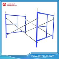 Picture of Scaffolding Frame Parts Scaffolding Cross Brace