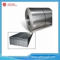 Picture of 0.14mm Hot Dipped Galvalume Steel Sheets