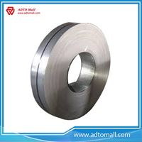 Picture of Low Price Cold Rolled Galvalume Steel, GL Coils and Plate Made in China