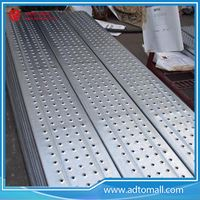 Picture of Steel Plank