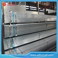 Picture of China Supplier For Rectangular Pipe With Best Price