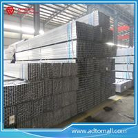Picture of Best Price Rectangular Steel Pipe High Quality Rectangular Steel Tube For Building