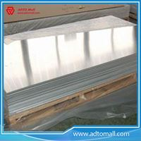 Picture of Aluminum Sheet