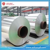 Picture of Aluminum Coil 5052