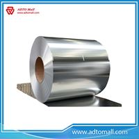 Picture of Construction Aluminum Coil with High Quality in China
