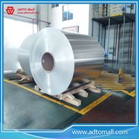 Picture of Hot Sale Aluminum Coil Price in China