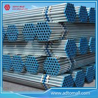 Picture of 60.3mmx1.9mmx6m Pre galvanized Steel Pipe