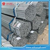 "Picture of 2016 China Pre galvanized Tube With Best Price,2"" 60.3mm*3.91mm"