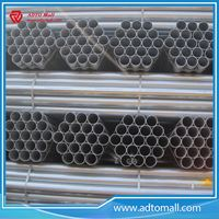Picture of  60.3mmx1.4mmx6m Pre-galvanized Pipe