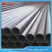 "Picture of BS 1387 Gr.B 3/4""x2.6mmx6m ERW Pipe"