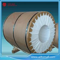 Picture of Hot Sale Global Aluminum Foil Stock Supplier