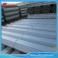 "Picture of BS1387 Gr.A 1 1/4""x2.6mmx6m Galvanized Pipe"