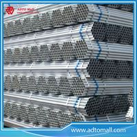 Picture of 26.7mmx2.87mmx6m Galvanized Steel Tube