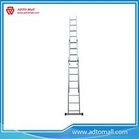 Picture of Top Quality Industrial Aluminum Ladder With EN131 Standard
