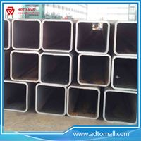 Picture of 80mmx80mmx5mmx6m Square Tubing