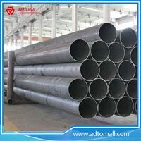 "Picture of BS 1387 Gr.A 2 1/2""x3.2mmx6m Carbon Steel Pipes"
