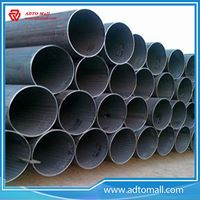"Picture of BS 1387 Gr.A 3""x3.2mmx6m Welded Steel Pipe"