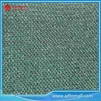 Picture of 100% HDPE and UV Treated Sun Shade Nets
