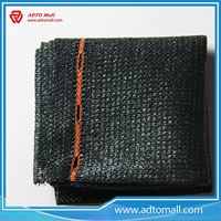 Picture of Professional Export Agricultural Shade Net