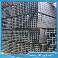 Picture of 38mmx38mmx2mmx6m Square Tubing