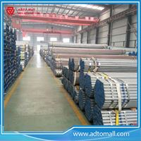 Picture of 42.2mmx3.56mmx6m Hot Dipped Galvanized Pipe