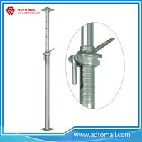 Picture of Galvanized Adjustable Steel Prop
