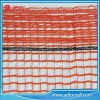 Picture of Red HDPE Plastic Construction Safety Netting