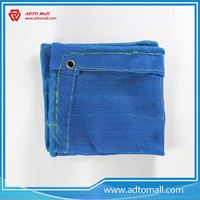 Picture of PE Blue Construction Scaffold Safety Netting