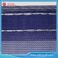 Picture of PE Blue Safety Net